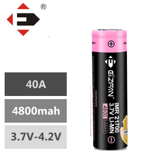 EFAN 21700 4800mah Battery