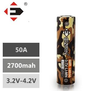50 amp 18650 battery
