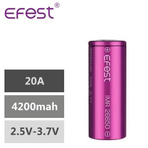 Efest 26650 4200mah